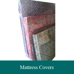 sdspl Mattress Covers